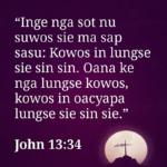 John 13: 34
